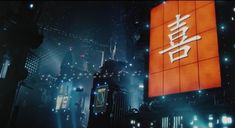 This Trailer For A Fan-Made Film In The 'Blade Runner' Universe Is Extremely Well Done