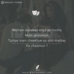 Follow us on facebook or subscribe us on Whatsapp/Viber for more. #maykhana #urdupoetry #maikhana #sadpoetry #sufism #poetry #imagePoetry #maykhanaPoetry  #storepoetry