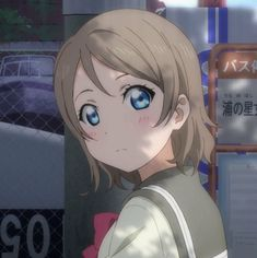 Anime Chibi, Kawaii Anime, Momo Yaoyorozu, Sunshine Love, Beautiful Dark Art, Live Picture, Love Live, Cartoon Icons, Anime Profile