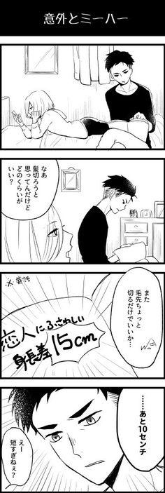 Otabek x Yurio