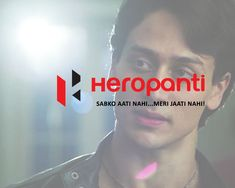 Bollywood | Famous Brands | Tiger Shroff | Hero