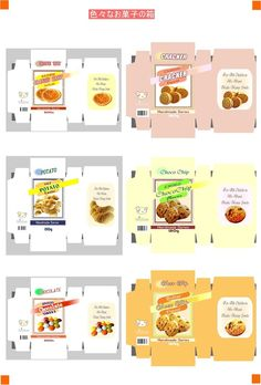 LS | Miniature Printables | Mini printies Food, Household goods | Pin ...