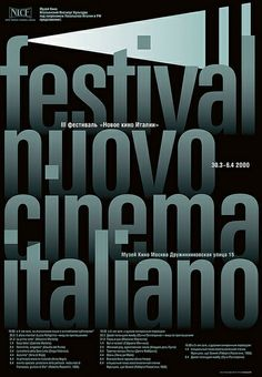 Andrey Logvin's poster for the Third Festival of New Italian Cinema, 2000 | Flickr - Photo Sharing!