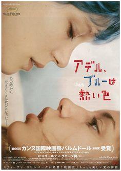 アデル、ブルーは熱い色――adele blue is the warmest color Adele, Japanese Film, Japanese Poster, Cinema Posters, Film Posters, Music Film, Film Movie, Ex Libris, Daughter Of Smoke And Bone