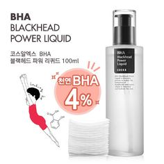 COSRX-BHA-Blackhead-Power-Liquid-100ml-Korea-Cosmetic