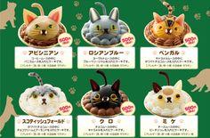 Cat Cakes by Patisserie Swallowtail, Ikebukuro, Tokyo