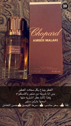 Luxury Perfumes for Her, Luxury Perfumes for Women Lovely Perfume, Rose Perfume, Perfume Scents, Perfume Oils, Perfume Bottles, Fragrance, Perfume Samples, Beauty Care, Beauty Skin