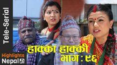 Hakka Hakki - Episode 96 | 4th June  2017 Ft. Daman Rupakheti, Sujit Thapa, Raju Bhuju