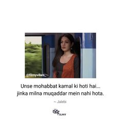 Mood Off Quotes, True Feelings Quotes, Break Up Quotes, Reality Quotes, Shyari Quotes, Sufi Quotes, Hindi Quotes On Life, Qoutes, Intense Quotes