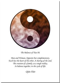 5x7 Yin Yang Print (Brown/Brown) - Listing price: $11.95 Now: $8.95