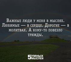 5 умных мыслей   Саморазвитие, философия   ВКонтакте