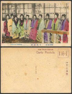 Japan Old Hand Tinted Postcard Yoshiwara Yokohama Prostitutes Geisha Girls Women in Collectables, Postcards, Topographical: Rest of World | eBay