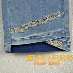 2015夏装新品AIFED艾菲蒂女裤19053153时尚牛仔休闲七分小脚裤爆-淘宝网