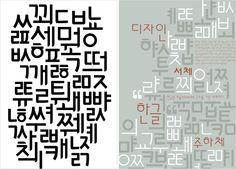한글 미술 - Google 검색