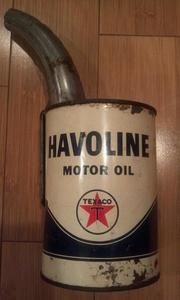 a definite from days of old ~ oil can with spout ~ stocked many oil cases!