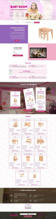 Ознакомьтесь с моим проектом @Behance: «Shop baby furniture» https://www.behance.net/gallery/57360903/Shop-baby-furniture