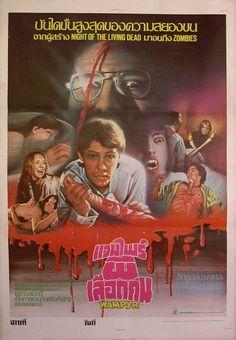 MARTIN (Dir. George A. Romero, 1977) - Thai poster