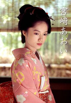 La hija del Daimyo  A6c5e135a2f03e57f1b052970af0524e