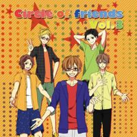 Circle of Friends by Kawaii Galz on SoundCloud