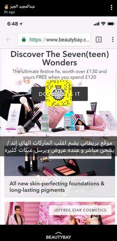 Best Online Shopping Websites, Beauty Tips, Beauty Hacks, Iphone App Layout, Teen, Decor, Decoration, Beauty Tricks, Decorating