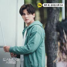 Movie Of The Week, Kim Ji Won, Kim Min Seok, Scene Image, Ji Chang Wook, Drama Series, Young People, Korean Drama