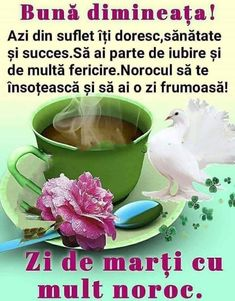 Marti, Good Morning, Buen Dia, Bonjour, Bom Dia, Buongiorno