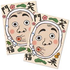 福笑い(ひょっとこ) - おもちゃ - ペーパークラフトキヤノン クリエイティブパーク