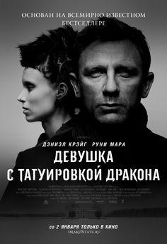 сериалы список лучших сериалов русские мелодрамы