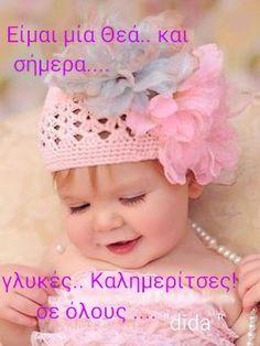Precious Children, Beautiful Children, Beautiful Babies, Little Babies, Cute Babies, Little Girls, Little People, Little Ones, Bebe Video