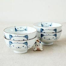 Kawa Simaya - Cat-Print Bowl (4pcs)