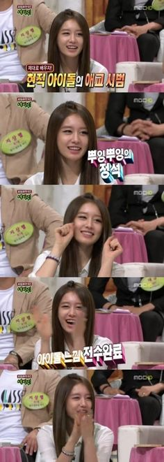 T-ara's Jiyeon appears on variety show for first time after scandal