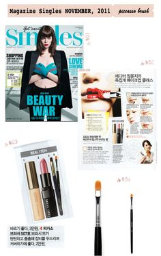 press Magazine Singles NOVEMBER, 2011 www.piccassobeauty.net