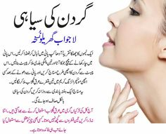 health skin care tips Beauty Tips For Skin, Health And Beauty Tips, Skin Tips, Beauty Skin, Skin Care Tips, Beauty Hacks, Beauty Secrets, Good Health Tips, Health And Fitness Articles