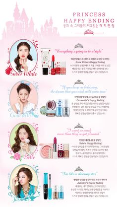 。•:°:*♡ Ice 'n' Snow Princess ♡*:°:•。: Etude House Princess Happy Ending Collection