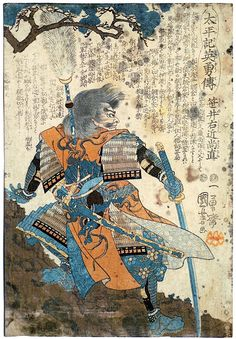 Drawn samurai ancient - pin to your gallery. Explore what was found for the drawn samurai ancient Japanese Artwork, Japanese Painting, Japanese Prints, Japan Illustration, Samourai Tattoo, Ronin Samurai, Grand Art, Samurai Artwork, Japanese Warrior