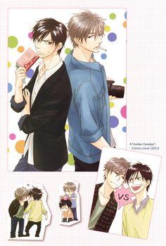 Natsume Isaku Fanbook 1 Page 59 Natsume, Manga Artist, Shounen Ai, Paradox, Fujoshi, Doujinshi, Hetalia, Vocaloid, Neko