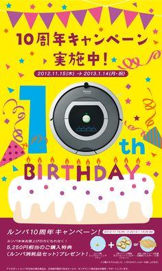 10year-cam Web Design, Logo Design, Graphic Design, Japanese Cartoon, Japanese Design, Web Banner, Banner Design, Campaign, Advertising