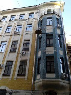 Модерн Москва (2М) - форум Citywalls.ru