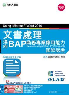 PB33101-文書處理Using Microsoft® Word 2010 - 邁向BAP商務專業應用能力國際認證(Essential Level) - 增訂版(第二版) - 附贈BAP學評系統含教學影片