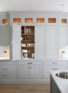 How We're Designing Our Kitchen (+ Thoughts On Cabinet Function) Kitchen Pantry Cabinets, Kitchen Doors, Kitchen Countertops, Kitchen Storage, Kitchen Appliances, Small Appliances, Pantry Cupboard, Kitchen Sink, Funny Kitchen