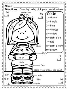 Color By Numbers Fall Addition and Subtraction Facts