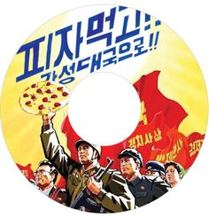 Hwang Kim - Pizza for the People - taking pizza to North Korea via instructional video and DVD black market