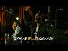[FMV] Park Bo Gum & Kim Yoo Jung (BoYoo Couple) - Moonlight Drawn by Clouds (구르미 그린 달빛) Cute BTS #3 - YouTube