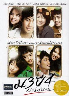 """Thai Movie, """"Mor 3 Pee 4 Rao Ruk Nai """".♥♥♥"""