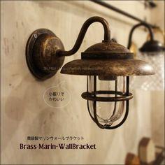 真鍮製マリンウォールランプ(防雨ブラケット)BR1760古色orゴールドポーチライトの画像