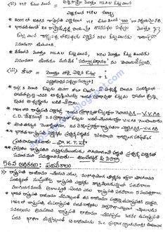 Part 8 - Indian Constitution Class Notes for Civil Services in Telugu Medium Indian Constitution, Central Government, Class Notes, Civil Service, Study Materials, Telugu, Civilization, Knowledge, Group