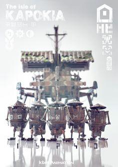 "MULTI-LEGGED ROBOT: from ""The isle of KAPOKIA"" on Behance"
