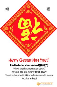 chinese new year Il significato del carattere 福 rovesciato