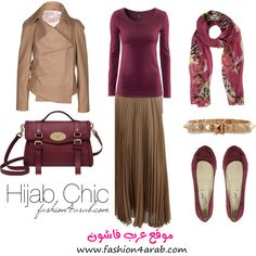 beige maroon hijab outfit