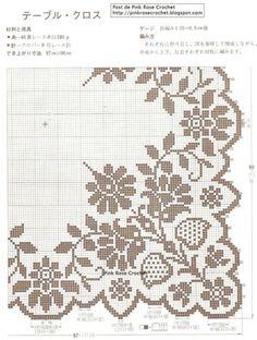 Gallery.ru / Фото #130 - Filet Crochet pour Point de Croix 2 - Mongia